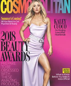 cosmopolitan-revision-Retinol Complete0.5