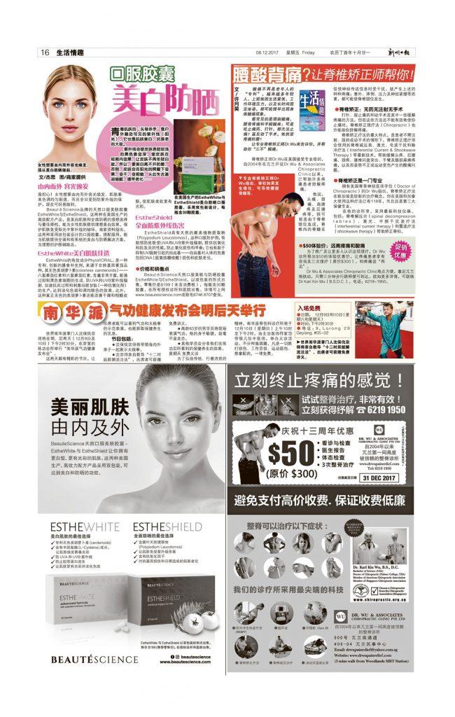 Shin-Min-Daily-News